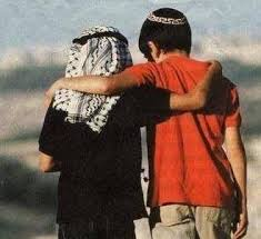 palest e isreal
